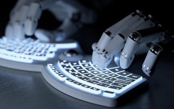 Японские компании заменят роботами тысячи сотрудников