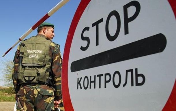 На админгранице с Крымом возобновилось движение