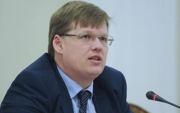 Розенко: Монетизацию субсидий закончат до 15 ноября