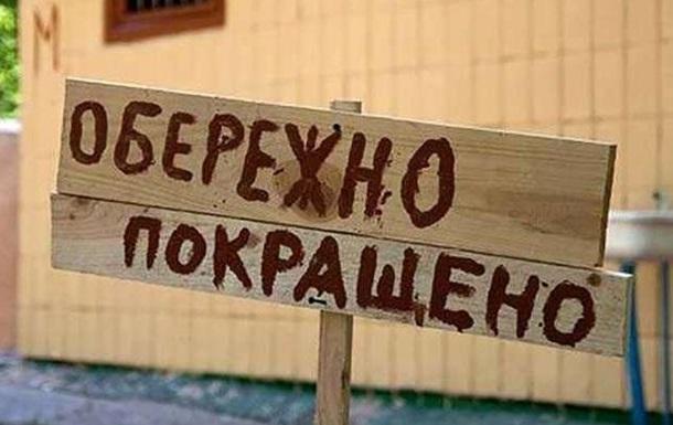В Житомире «реформировали» проезд льготников: недовольны перевозчики и пассажиры