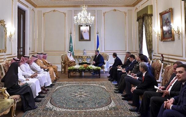Порошенко кличе Саудівську Аравію взяти участь у приватизації