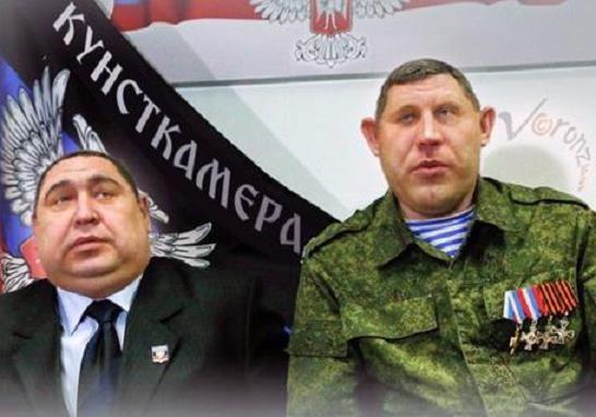 Как ДНР/ЛНР деградировать стало