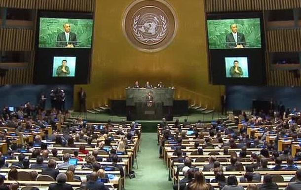 Резолюция Украины, поданная в ООН, вряд ли будет принята