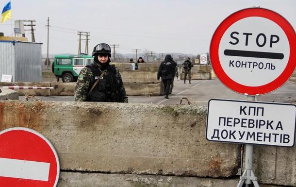 ГПСУ усилила контроль на границе из-за терактов