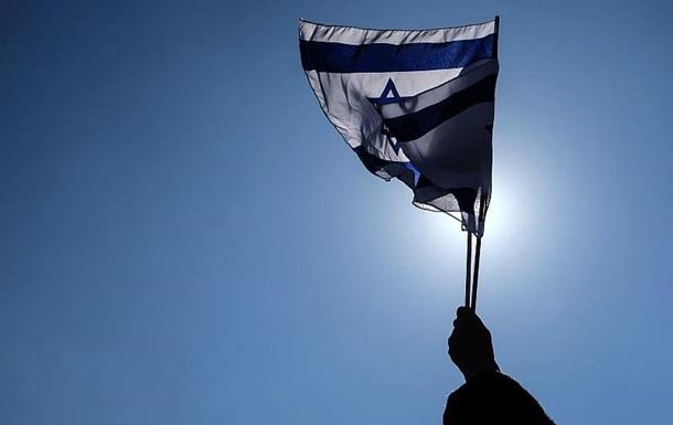 СМИ: В Ираке запретили флаг Израиля