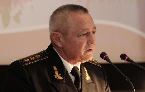 Экс-глава Минобороны Тенюх сдал украинский флот России – СМИ