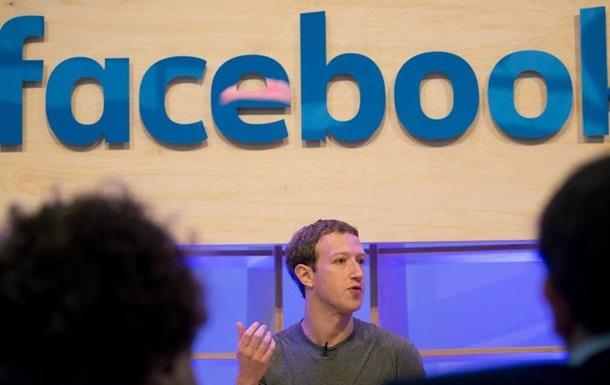 Прибуток Facebook зріс на 79 відсотків