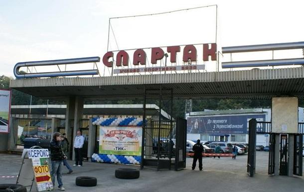 В Киеве учебно-спортивную базу Спартак вернули государству
