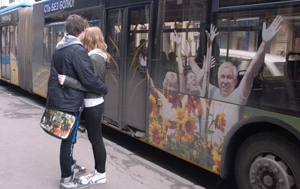В Севастополе молния ударила в троллейбус с пассажирами