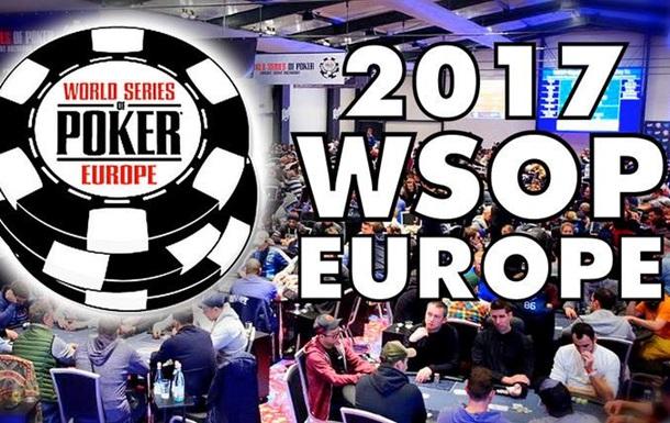 Украинские игроки отметились призовыми местами на WSOP в Европе