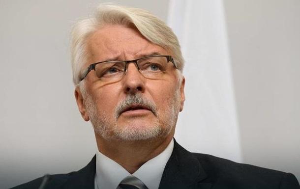 Польща хоче заборонити в їзд прихильникам СС Галичина