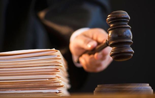 Заарештоване майно інвестора Трейд Коммодіті - ЗМІ