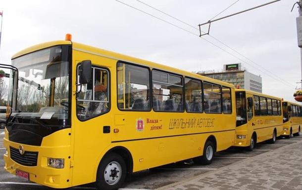 В Запорожской области запустили пять новых школьных автобусов