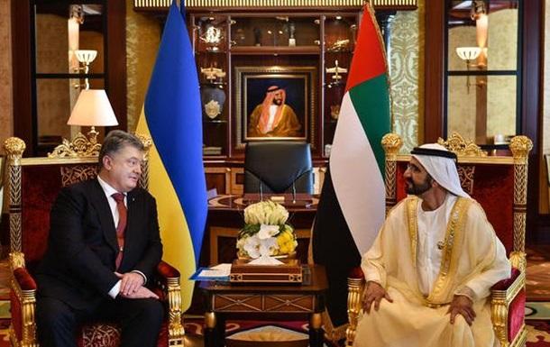 Что стоит за отменой визового режима между ОАЭ и Украиной