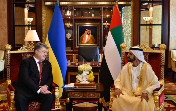 Підсумки 02.11: Безвіз з ОАЕ, погрози Польщі і Сербії