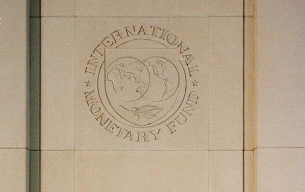 МВФ: Коррупция обходится Украине в 2% ВВП