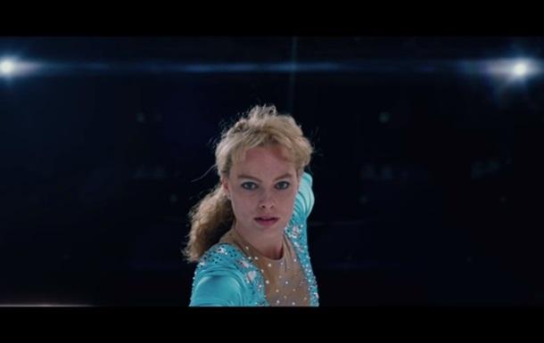 Вышел трейлер нового фильма Я, Тоня с Марго Робби