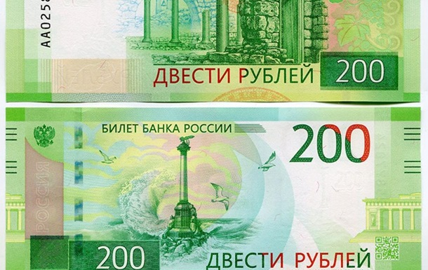 В Украине запретят менять рубли