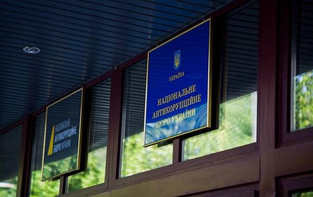 В НАБУ назвали цену скандальных рюкзаков, закупленных МВД
