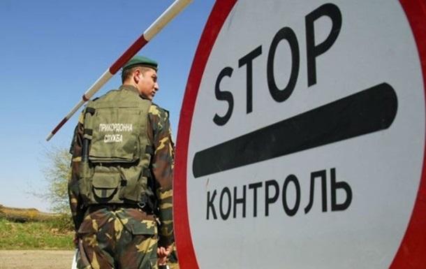 РФ місяць не пускає консулів до українських прикордонників - ЗМІ