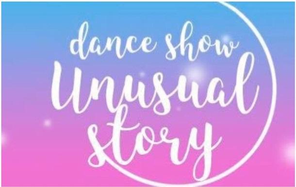 Впервые на сцене все стили танцев в новогоднем танцевальном шоу: UNUSUAL STORY
