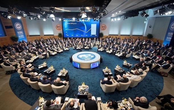 Итоги 03.11: Условия МВФ и меры против России