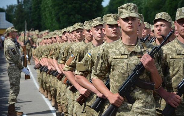 Во Львове военные устроили облаву на студентов – СМИ
