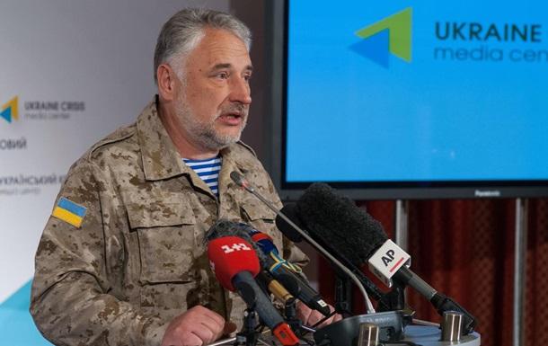 Жебривский назвал места дислокации войск РФ