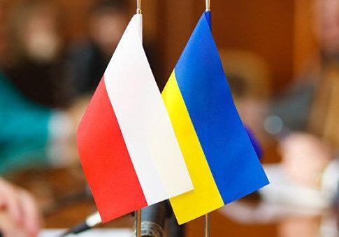 Запрет на въезд сторонников  Галичины СС : польский министр забыл о шенгене