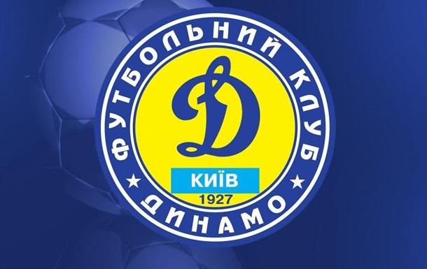 Динамо возобновит работу русскоязычной версии сайта