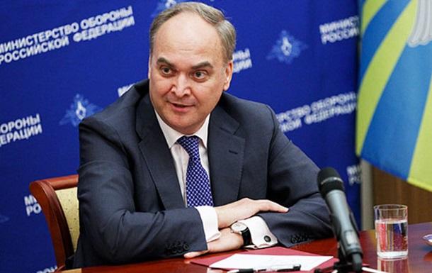 Конгресмени США відмовляються зустрічатися з послом Росії