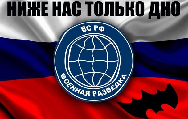 «Ниже нас - только дно» или провалы русских недобетменов
