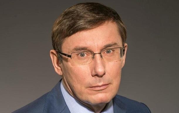 Зарплата Луценка перевищила 100 тисяч гривень