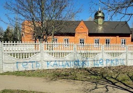 В ОБСЕ узнали о государственном терроризме в отношении УПЦ (МП)