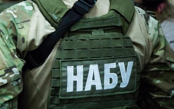 «Дело рюкзаков» в зеркале реализации Минских соглашений