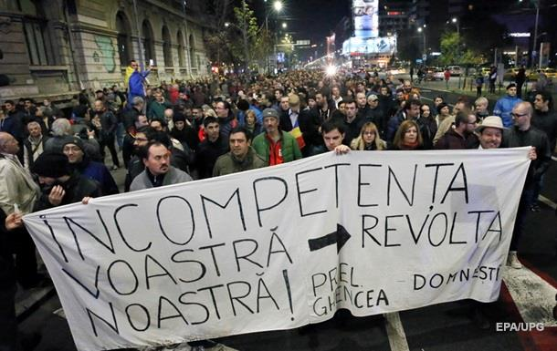 В Румынии начались массовые протесты из-за судебной реформы