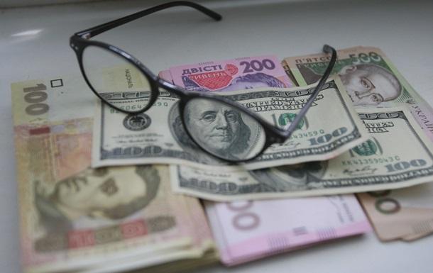 Менеджер Нафтогазу виводив валюту в офшори - ЗМІ