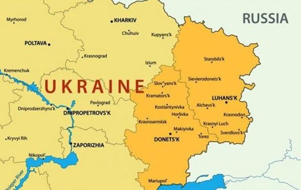 Україна і питання Донбасу