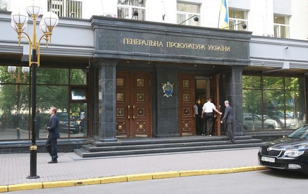 ГПУ закрыла дело по декларациям Хомутынника