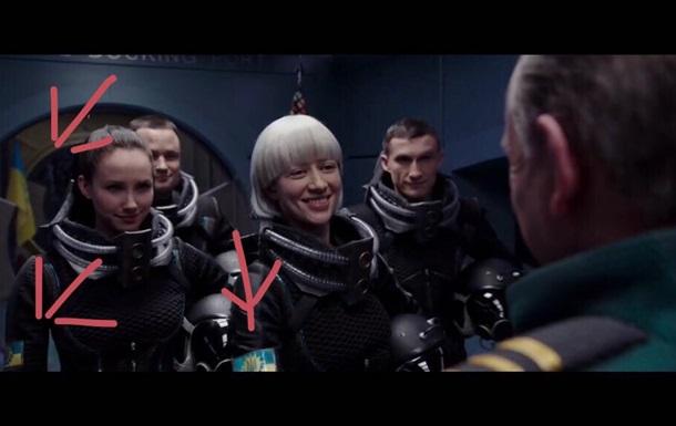 У фантастичній стрічці Бессона показали  українських  астронавтів