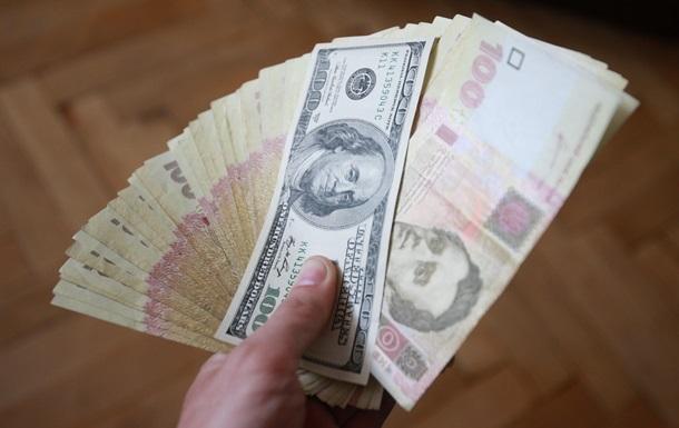 Украинцы стали чаще покупать валюту, нежели продавать