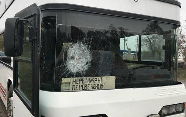 Сакварелідзе: У Кривому Розі розбили автобуси, які їхали до Києва на мітинг