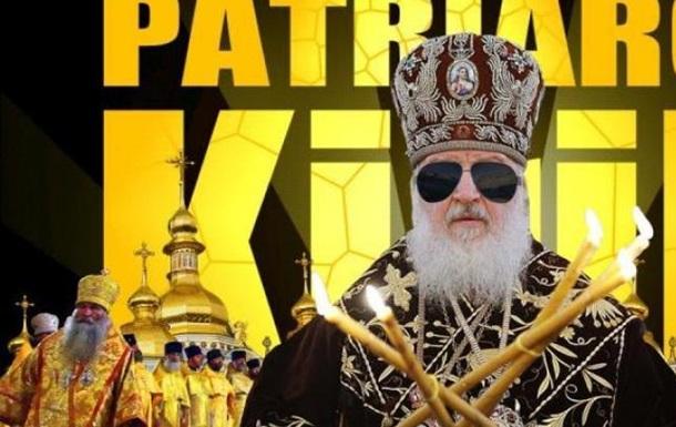 Чем занимаются духовники УПЦ во время войны?