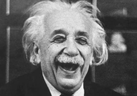 А если он Эйнштейн?
