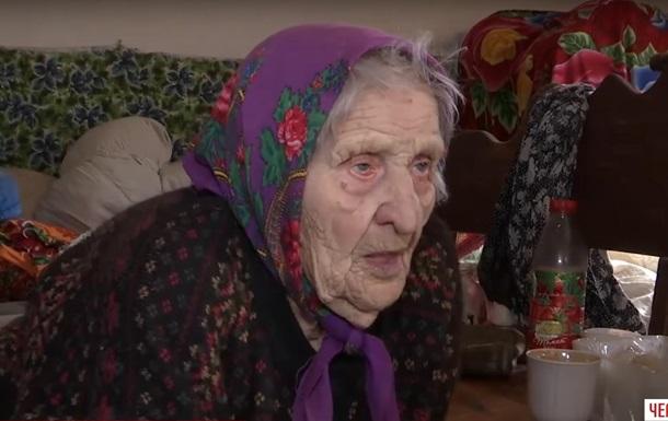 Померла найстаріша українка