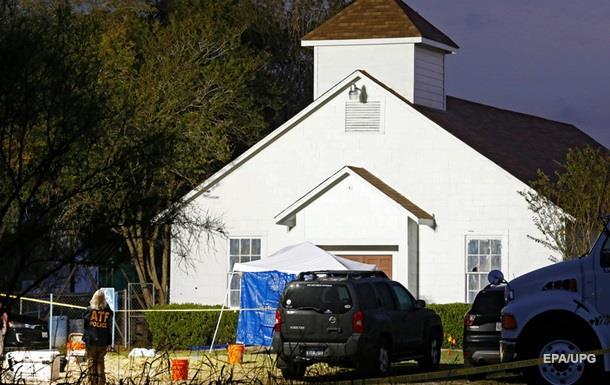 Причиною стрілянини в Техасі могли стати сімейні проблеми