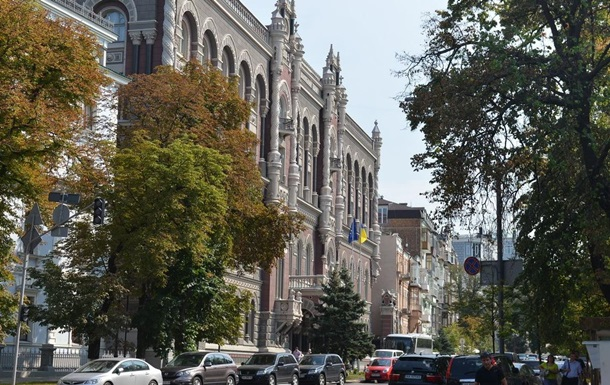 Золотовалютні резерви України зросли на $98 млн