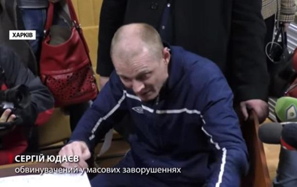 Суд отпустил лидера харьковского антимайдана