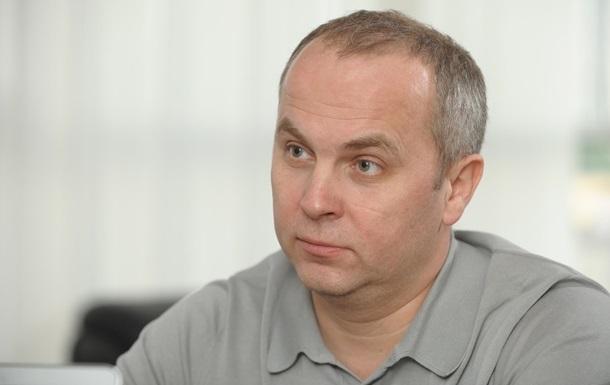 ГПУ вызвала Шуфрича на допрос
