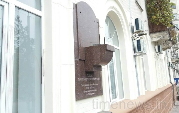В Запорожье украли бюст бывшего мэра c площади его имени